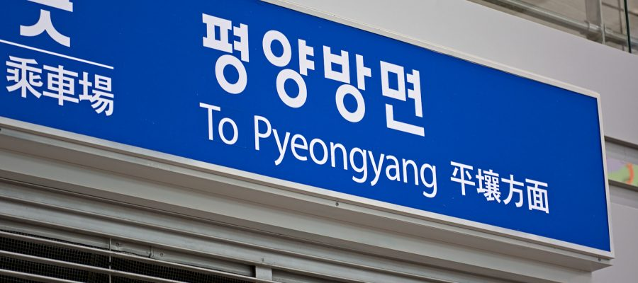 One Day In The Demilitarized Zone Between North And South Korea