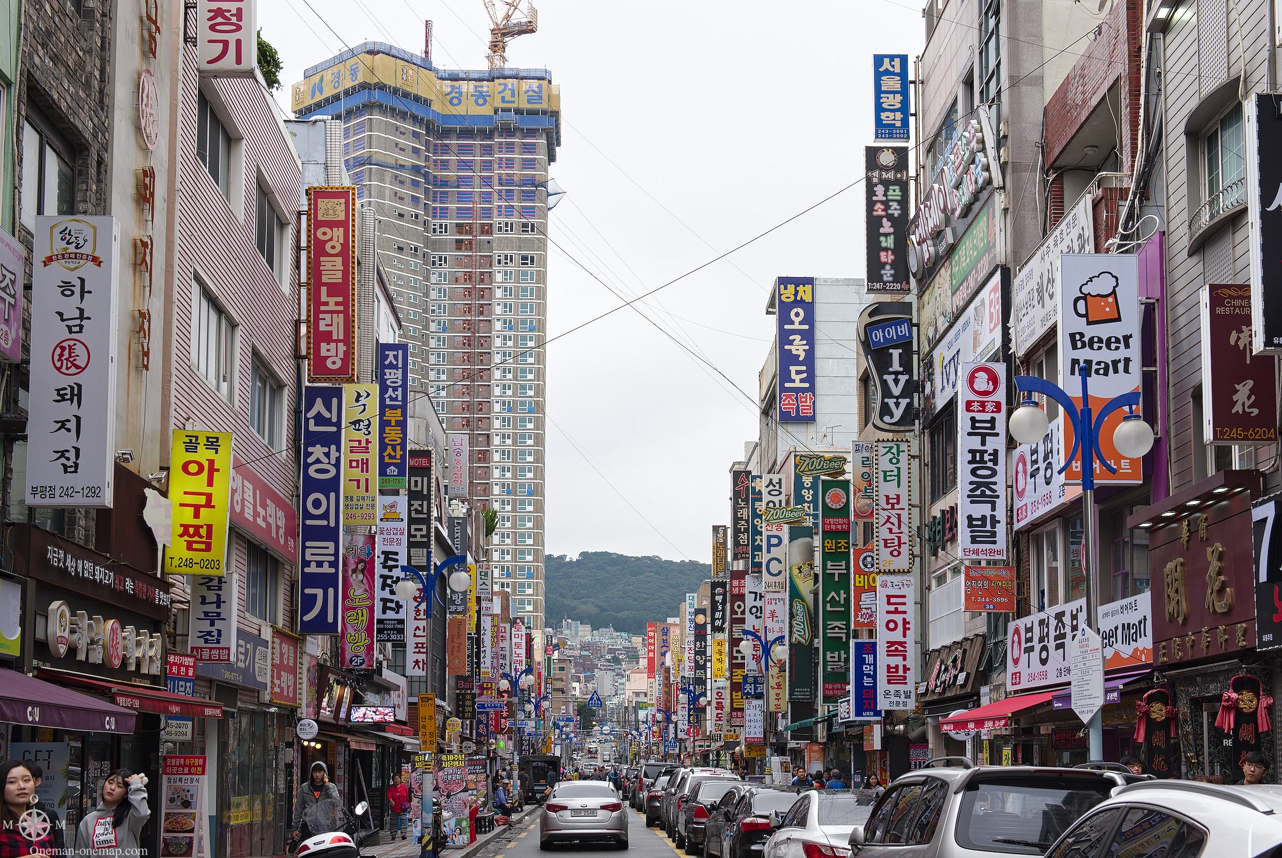 Hotel In Seoul Korea Downtown