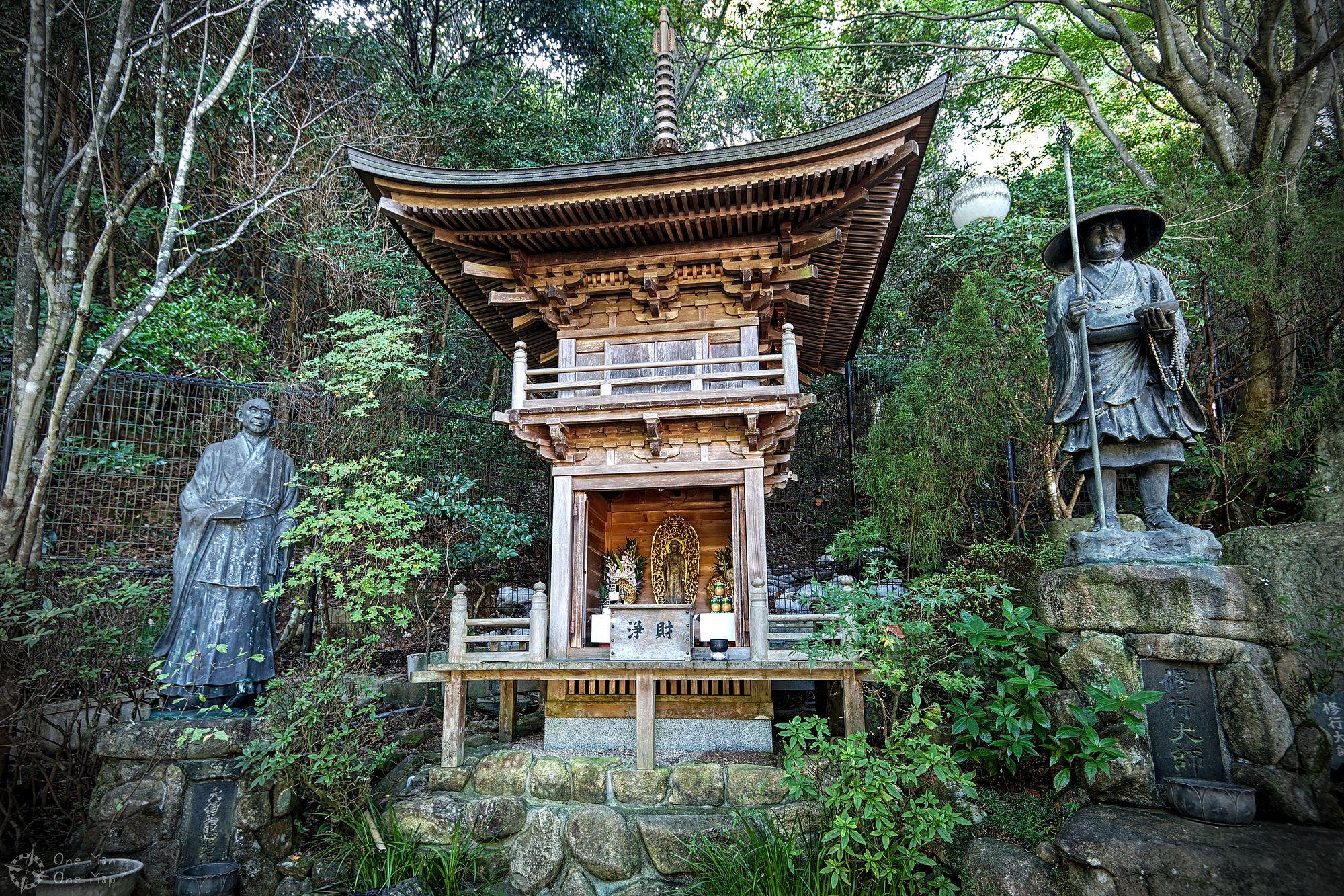 Shinto One Man Map Swan From Prison Break Diagram Origami Shrine Mount